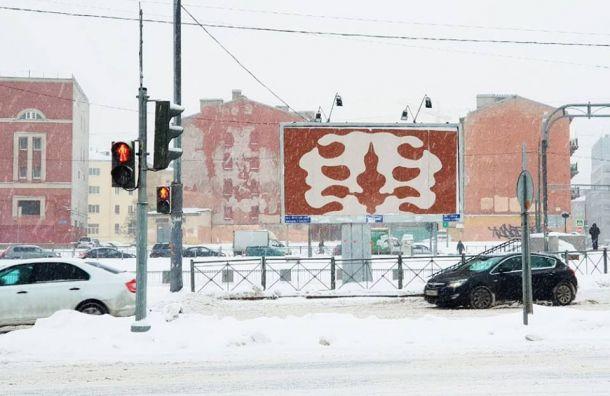 Французский уличный художник нарисовал пятно Роршаха наБоровой улице