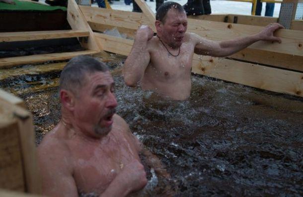 Запрет выхода налед вЛенобласти непомешает крещенским купаниям