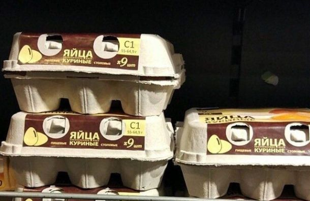 Упаковки с девятью яйцами появились на полках российских магазинов
