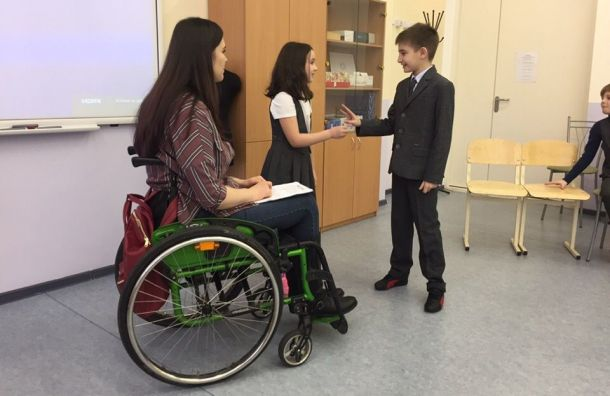 Молодые люди синвалидностью проведут уроки впетербургских школах