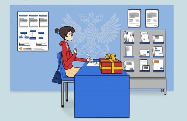 «Почта России» начала продавать пиво вряде отделений