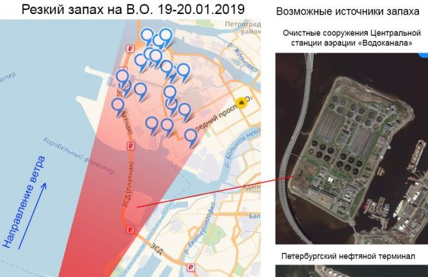 Воздухом наВасильевском занялся Роспотребнадзор