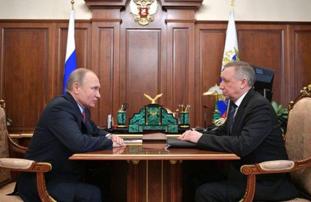 Путин провел рабочую встречу сБегловым