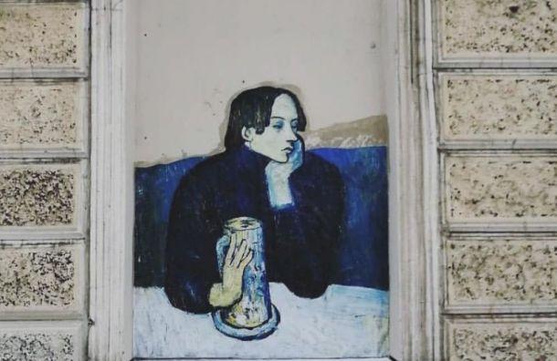 Художница поместила репродукцию картины Пикассо наулице Чехова