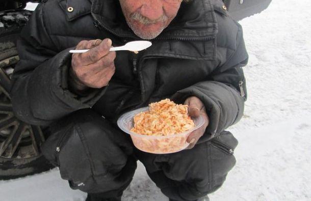 Депутат просит увеличить количество пунктов обогрева для бездомных