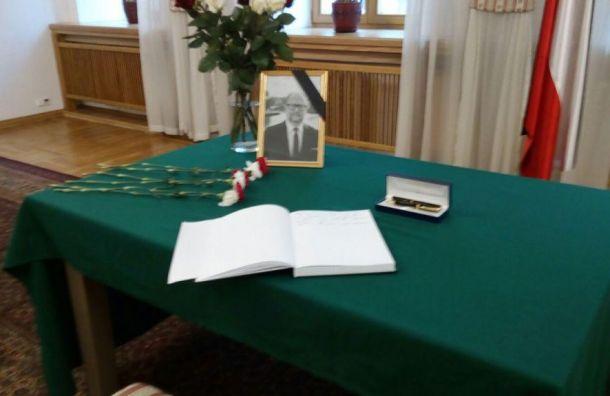 Книгу соболезнований впамять омэре Гданьска открыли вПетербурге