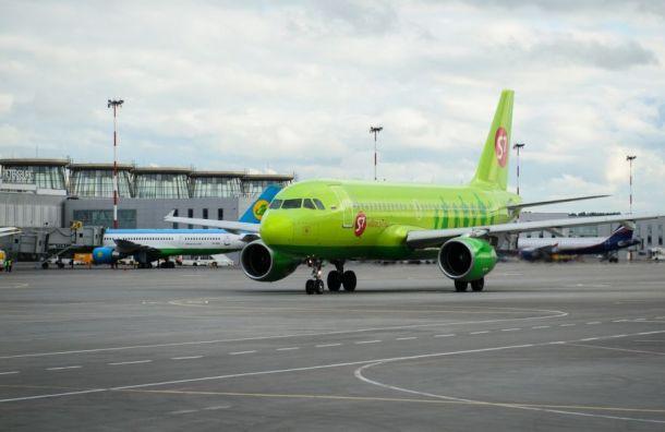 Авиакомпания S7 запустит изПулкова новые рейсы доПальма-де-Майорки