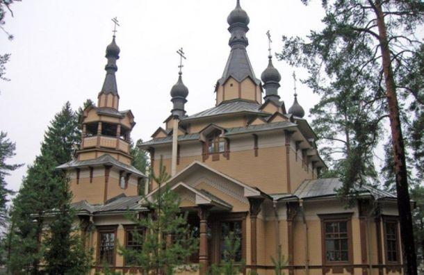Церковь Серафима Саровского вПетербурге признали памятником