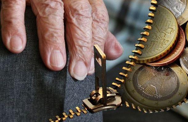 Лжегазовики украли упенсионерки изКупчина 200 тысяч рублей