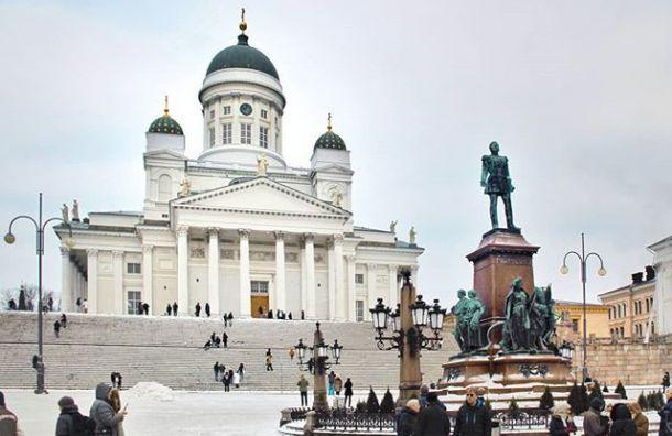 Финляндию назвали самой комфортной страной вмире