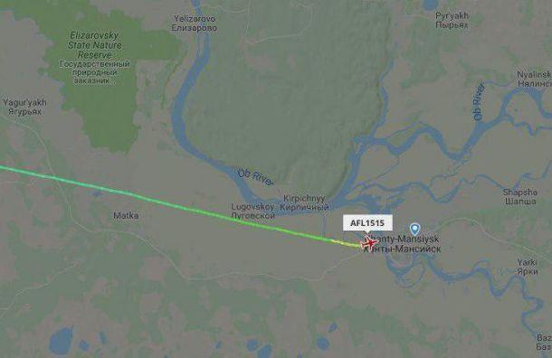 Пассажир рейса Сургут— Москва потребовал лететь вАфганистан