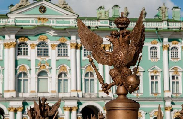 Двуглавый орёл исчез сДворцовой площади