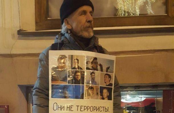 Отца фигуранта дела «Сети» задержали наМалой Садовой