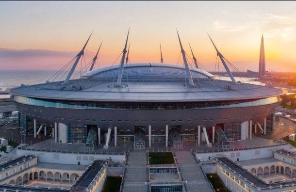 Название «Газпром Арена» небудут использовать вовремя Евро-2020