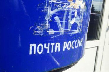 Крысы питались посылками в«Почте России» наОбуховской Обороны