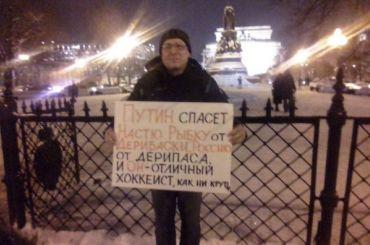 Троих активистов задержали вечером уЕкатерининского сада