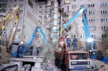 Жители Магнитогорска попросили Путина снести разрушенную многоэтажку