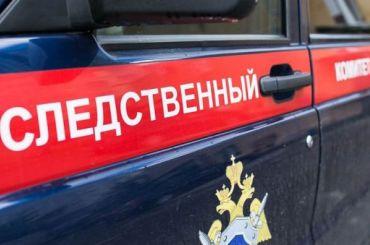 СКпросит неверить заявлениям террористов повзрыву вМагнитогорске