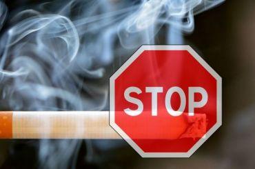 Минздрав хочет прекратить легальную продажу сигарет после 2050 года