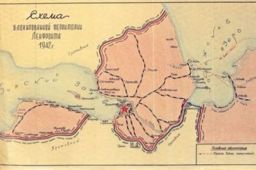 Рассекречены документы обосвобождении Ленинграда отблокады