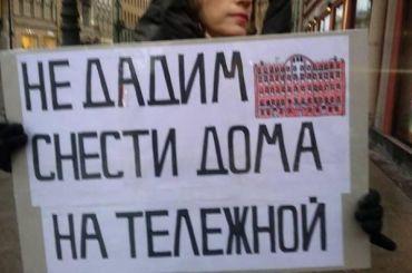 Смольный обсудил сдепутатами иградозащитниками состояние домов наТележной