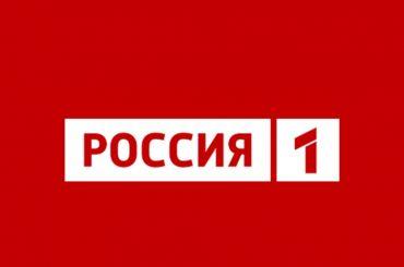 Телеканал «Россия» вЛатвии отключат натри месяца