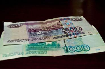 Российские бизнесмены предложили ввести налог навыезд изстраны