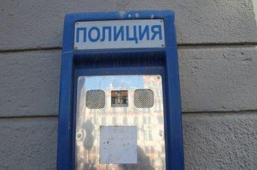 Неизвестный разрезал банкомат Сбербанка газовым резаком