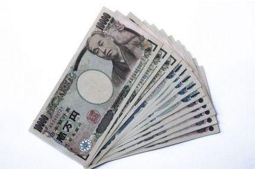 Япония ввела налог навыезд изстраны
