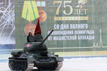 Парад памяти завершился наДворцовой площади