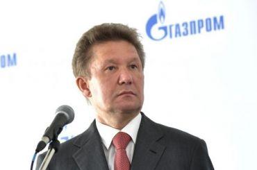 СМИ нашли углавы «Газпрома» Алексея Миллера царь-квартиру