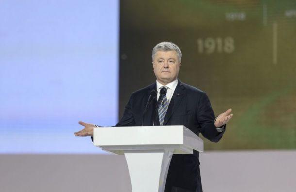 Порошенко: нам нужен мир сРоссией