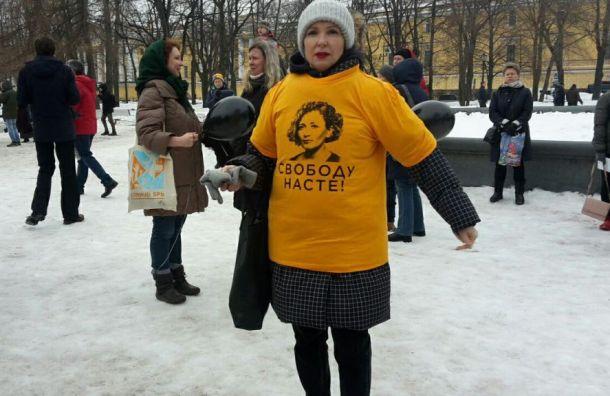 Правозащитники немогут найти задержанную Светлану Уткину