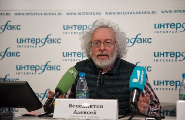 Венедиктов прокомментировал вражду Макарова сжурналистом «Эха Москвы»