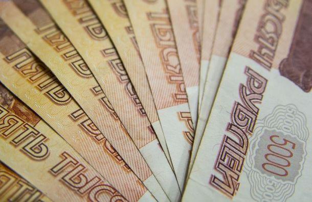 УФАС поймало Смольный напокровительствеАО «Фонд имущества»