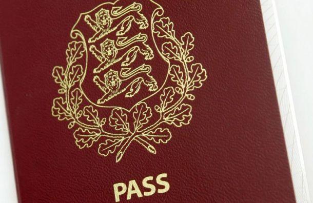 Проживающим вЭстонии русским могут дать паспорта