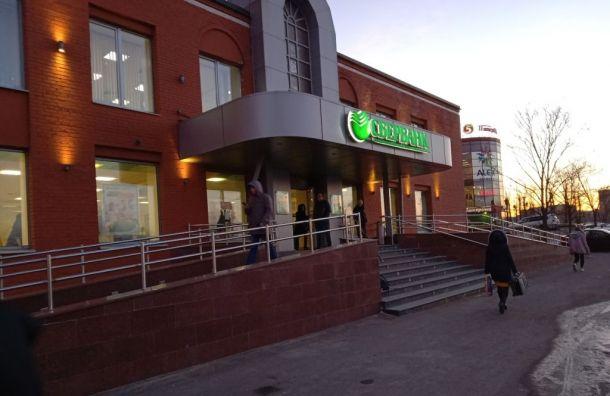 Отделения Сбербанка эвакуируют из-за лжеминера
