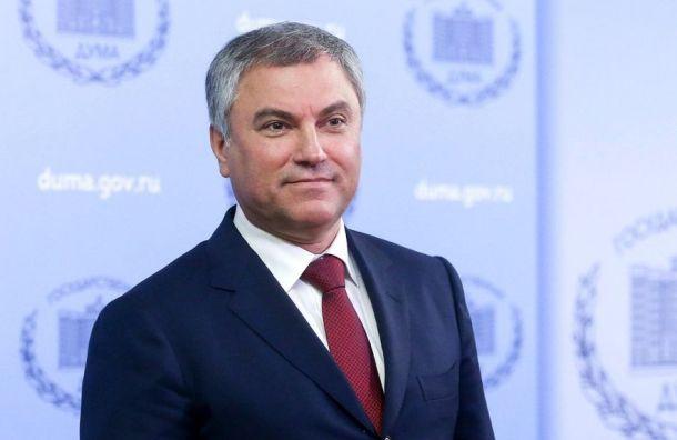 Экстравагантные высказывания депутатов опубликуют насайте Госдумы