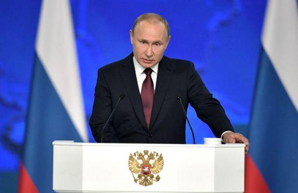 Путин: «Бизнес недолжен постоянно ходить под статьей»