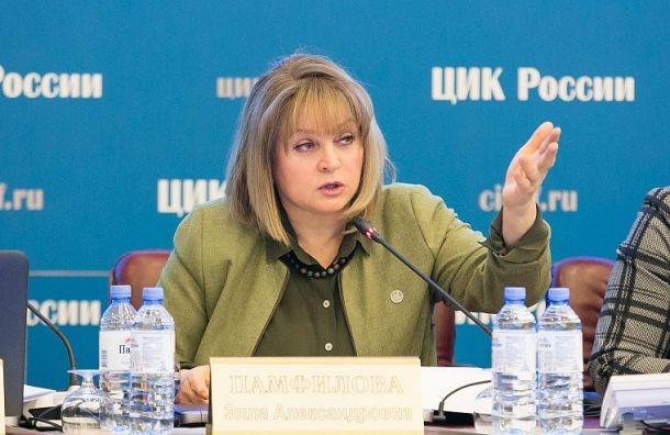 Памфилова прокомментировала запрет для наблюдателей изрегионов