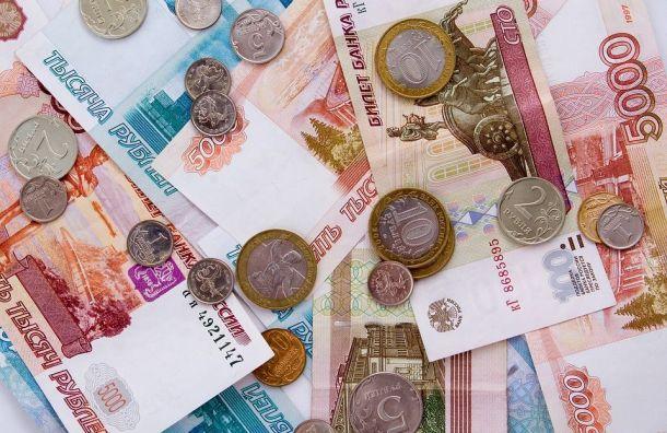 Вэкономику Петербурга затри года вложили более 2 трлн рублей