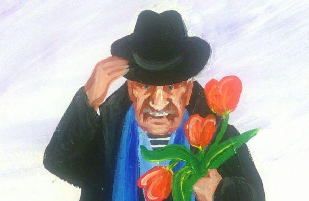 Краско нарисовал валентинку для благотворительной выставки