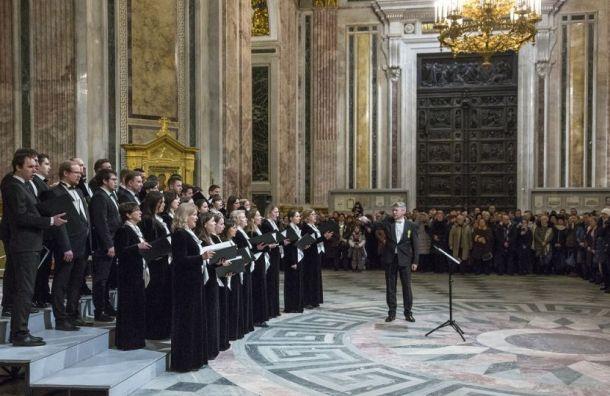 Песню обатомной войне прокомментировали вИсаакиевском соборе