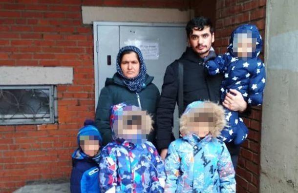 Афганская семья будет находиться вРФ легально