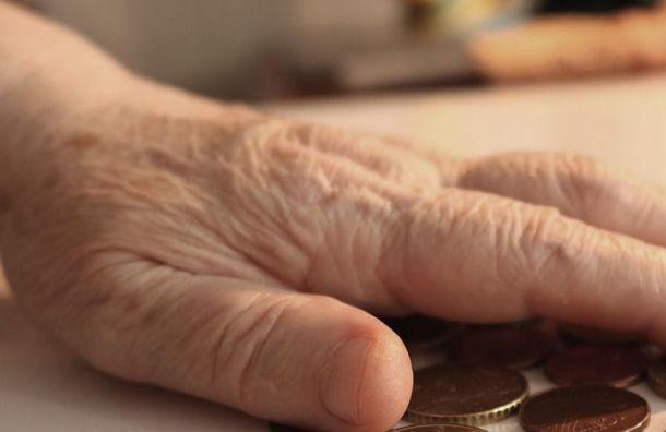 Малообеспеченные пенсионеры получат доплату