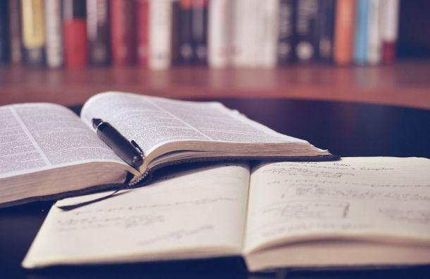 Петербургские заключенные составили свой топ мировой литературы