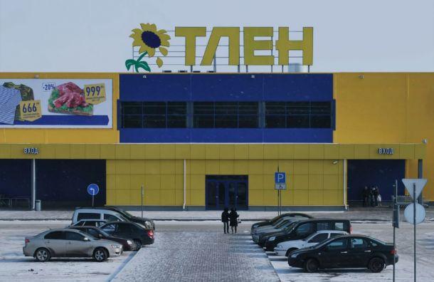 Петербургские художники превратили супермаркет «Лента» в«Тлен»