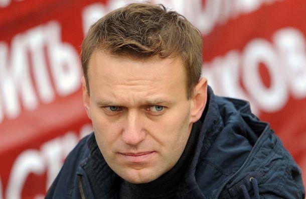 Навального обязали удалить расследование опродуктах вРосгвардии