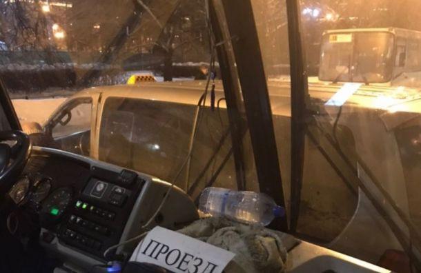 Такси имаршрутка столкнулись устанции «Московская»