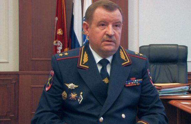 Генерал Умнов назначен помощником главы МВД